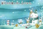 kantyuomimai temp 2011c1 150x101 【秋のお彼岸】墓参りの手順とマナーを詳しく解説!服装や供物は?