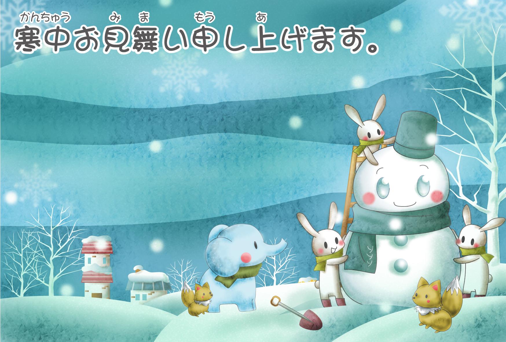 kantyuomimai_temp_2011c1
