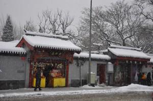 image0018 300x198 北京旅行冬の防寒対策!気温や必需品、夜の外出治安情報まとめ