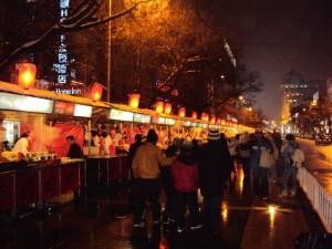 image0042 北京旅行冬の防寒対策!気温や必需品、夜の外出治安情報まとめ