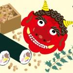 節分にいわしを食べる由来|柊鰯はいつまで飾る?簡単な作り方