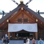 札幌で厄払いなら北海道神宮!予約方法と時間、駐車場情報まとめ