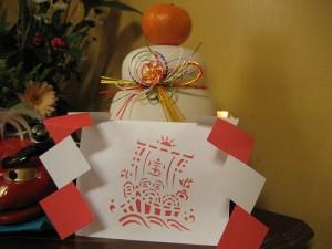 2198864511 9380424035 300x225 お正月の鏡餅やしめ縄はいつまで飾るの?固い鏡餅の食べ方レシピ