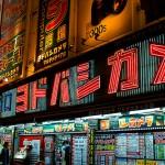 ヨドバシカメラ福袋2015の発売日や中身は?徹夜で並ぶ必要がある?