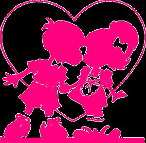 heart 306052 640 300x293 彼氏が喜ぶバレンタインにチョコ以外のプレゼントを厳選しました!