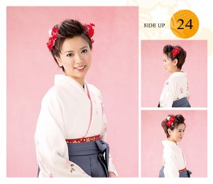 image005 300x259 袴に似合う卒業式の髪型ショートヘア編|シンプルにアレンジ!
