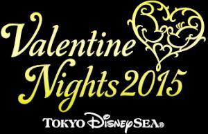 logo 300x194 バレンタインナイト2015の日程と混雑状況|チケット予約方法は?