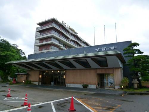 img 4 500x375 卒業旅行を温泉宿で!関東、関西格安温泉宿人気ランキング2015