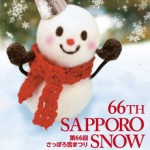 札幌雪まつり2015の日程と混雑状況|注意点と寒くない服装は?