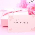 母の日に感謝の言葉を伝えたい!感動させるメッセージカード例文