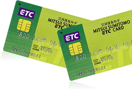 block06 etc card 【etcカード】入会金はかかる?誰でも簡単に年会費無料で作る方法
