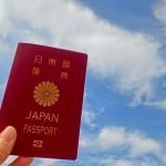 【お盆休み】海外旅行に行くならココ!2,3泊で行ける旅行先と費用を考察