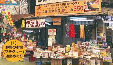 slide1 お盆休みに沖縄旅行!現地の方が語るおすすめ観光スポットと穴場をご紹介