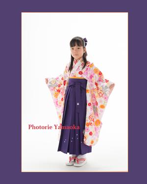 image009 【七五三の服装】7歳の女の子に人気の袴と着物まとめ/洋服でもOK?