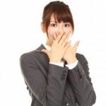 ストーカー被害に遭いやすい女性の特徴10選|狙われやすい性格とは?