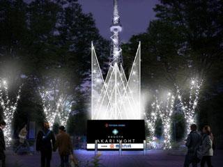 105444 1 名古屋でイルミネーションとディナーが楽しめるクリスマスデート3選