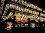 3f7b11a3b4244618d291bbe85057300c s 1 150x112 【天神祭2016】大阪府警による交通規制情報|阪神高速への影響は?