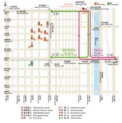 map ato ps 1 500x502 【祇園祭の山鉾巡行】前祭と後祭のコースと時間|台風の時は中止?