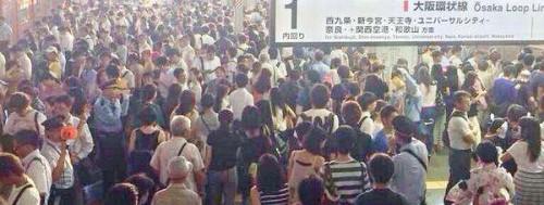 osaka01 500x189 【天神祭2016】大阪府警による交通規制情報|阪神高速への影響は?