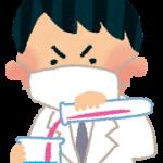 【防虫剤の作り方】衣替えの臭い対策|アロマを使って簡単手作り♪
