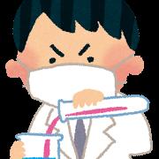 13 【防虫剤の作り方】衣替えの臭い対策|アロマを使って簡単手作り♪