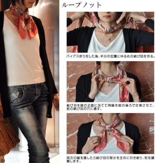 7 秋ファッション先取り!夏服にプラスして使える秋物アイテムとは?