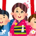 【七五三の参拝】九州のおすすめランキング♪初穂料の相場は?