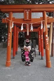 image003 【七五三の参拝】九州のおすすめランキング♪初穂料の相場は?