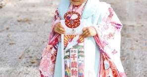image006 【七五三の参拝】九州のおすすめランキング♪初穂料の相場は?