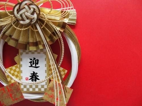 115 500x375 【しめ縄】お正月玄関に飾る意味と正しい飾り方|向きや方角は?