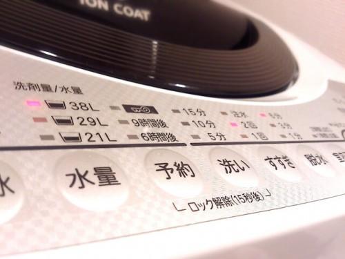 2 500x375 2016スマホ対応手袋人気ランキング!反応しなくなった時の対処法と洗濯の仕方