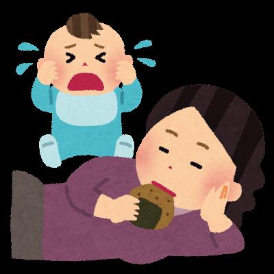 2 育児疲れのママが一人になりたい理由とおすすめの気晴らし方法