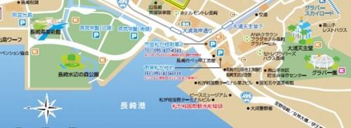 33 500x183 長崎ランタンフェスティバル2017|開催の詳細と見どころ、駐車場情報まとめ