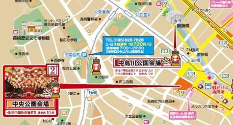 4 長崎ランタンフェスティバル2017|開催の詳細と見どころ、駐車場情報まとめ