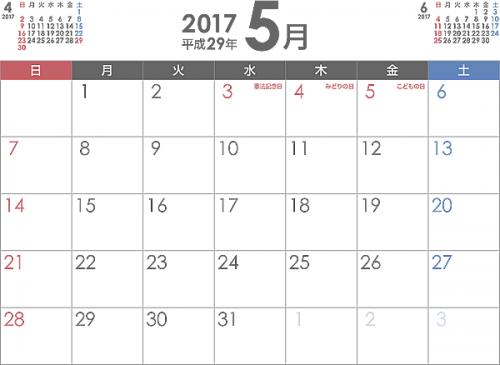 cal-201705