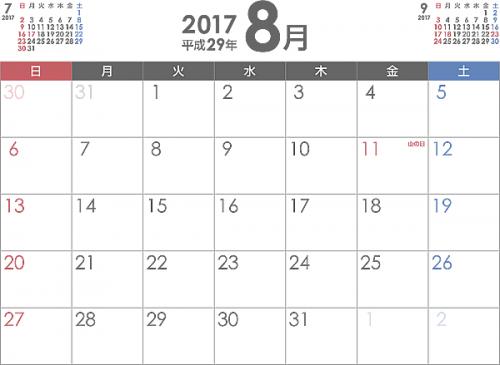 cal-201708