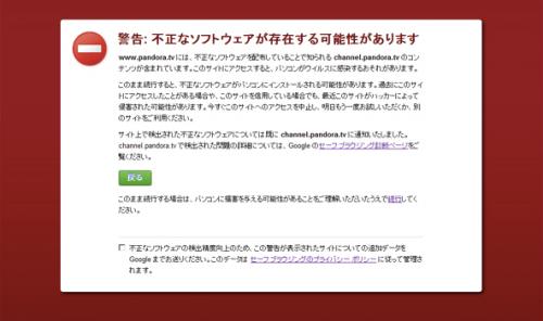 fod 13 500x296 - 都市伝説の女(長澤まさみ主演ドラマ)の動画を1話から最終回まで無料配信サイトはココ!