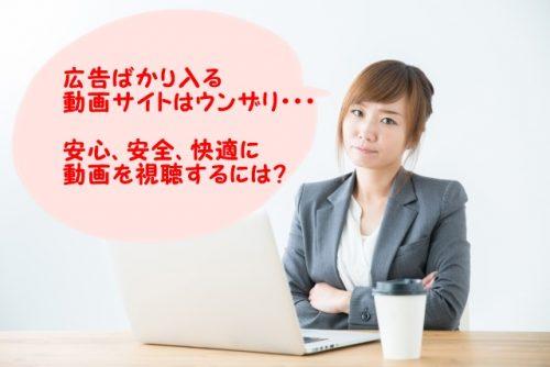 fod 9 500x334 - 映画「らせん」の無料動画を視聴できるのはココ!Youtubeやパンドラでも見れる?