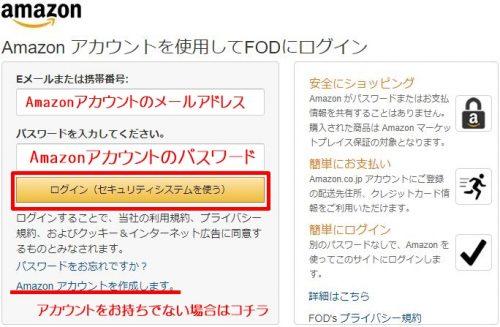 fod touroku 1 500x327 - ブザービート(ドラマ)のフル動画を無料視聴する方法!YoutubeやDailymotionでも見れる?